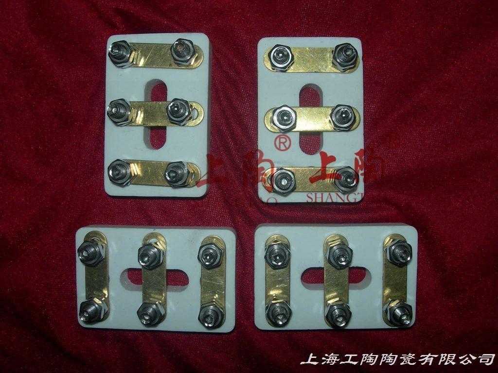 陶瓷接线板