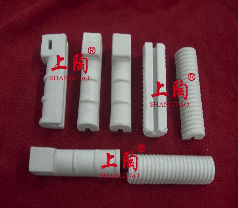 陶瓷接线柱